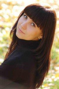 Лида Ванёкова, 4 мая 1992, Саратов, id26358517