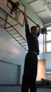 Артур Боровиков, 25 марта 1989, Одесса, id33932314