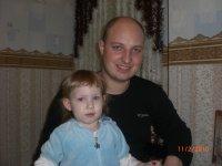 Дмитрий Рыжкин, 5 декабря 1981, Ульяновск, id43249242