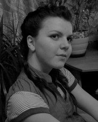 Дарья Галкина, 17 июня 1992, Тосно, id65239095