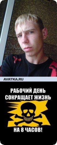 Денис Проскурин, 14 июня 1990, Орск, id74759940