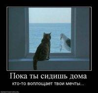 Викуся Love.ua, 4 августа , Ивано-Франковск, id85778223